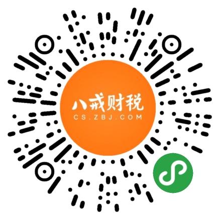 衡水商标注册:南北稻香村商标大战|新闻资讯-河北卓信会计服务有限公司